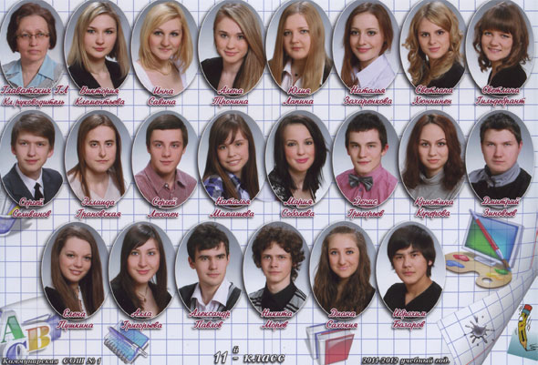 golaya-masha-chernenko-soset